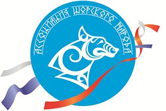 Эмблема Ассоциации шорского народа