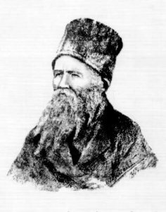 Василий Иванович Вербицкий