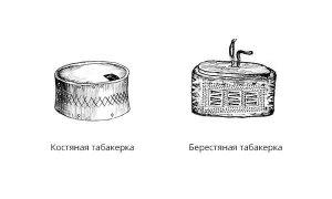 Шорские табакерки