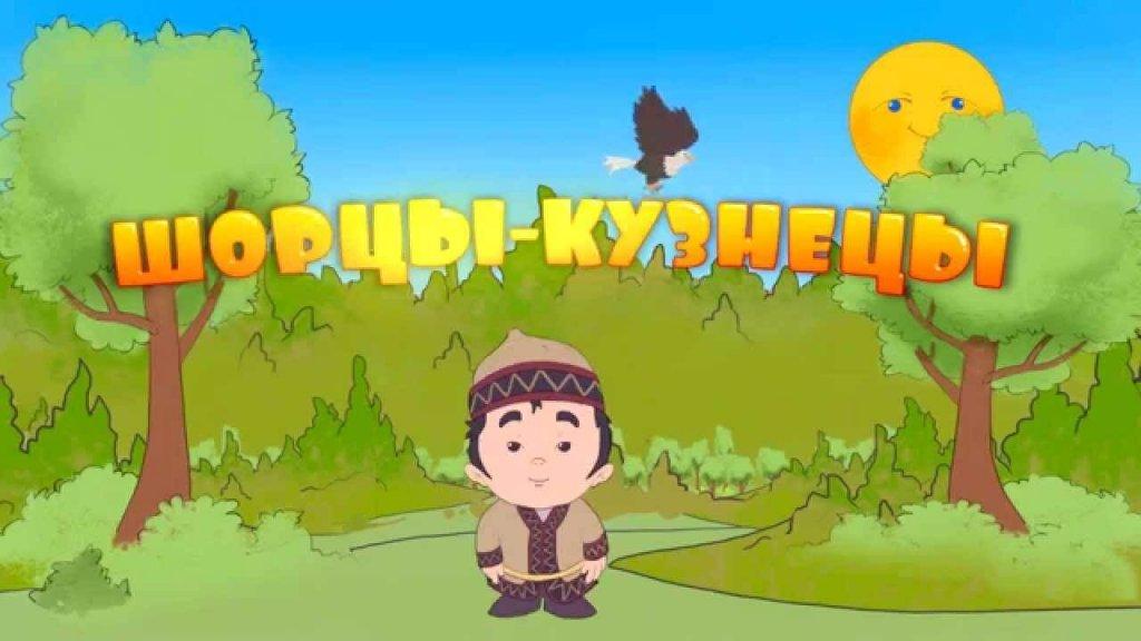 Мультфильм Шорцы-кузнецы