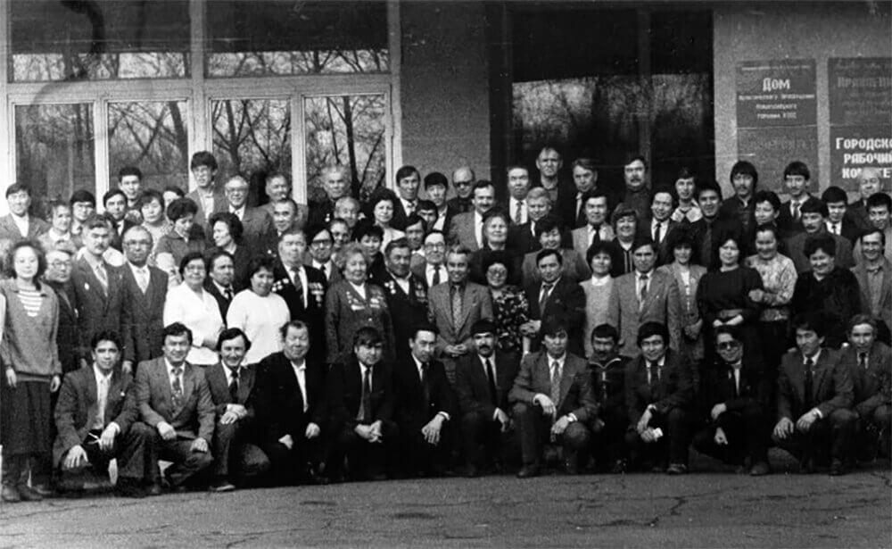 1 учредительный съезд шорского народа Новокузнецк 1990